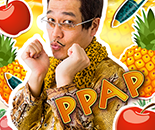 Ppap Banner