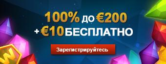 banner.homepage.welcomebonus.default