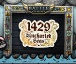news.news_image.8177